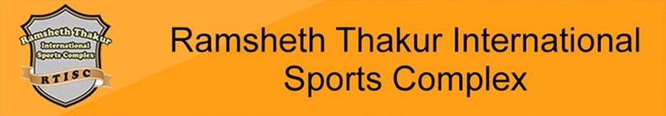 Ramsheth Thakur International Sports Complex